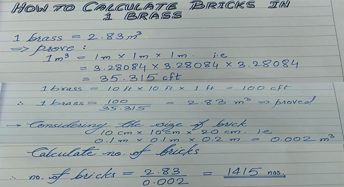 Brick calculation process in 1 brass