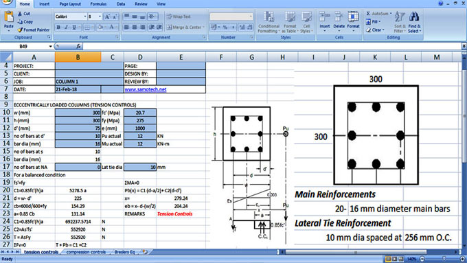 Download spreadsheet for Eccentrically Loaded Column Design