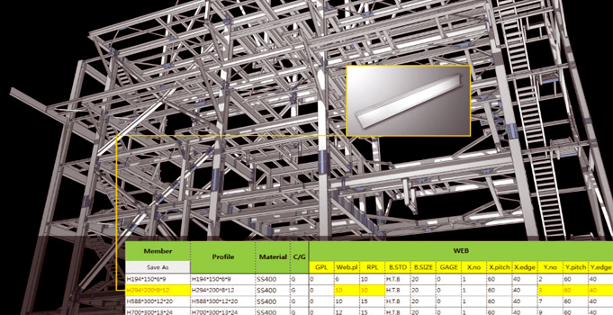 Tekla Structures Auto Connections - DS Component